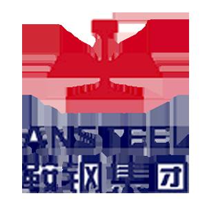 Logo de Ansteel